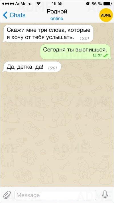 1431033709_13