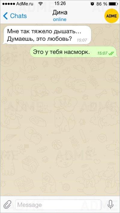 1431033722_06