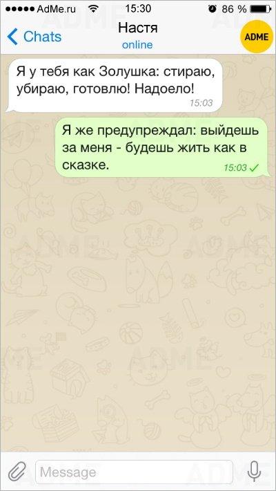 1431033727_11