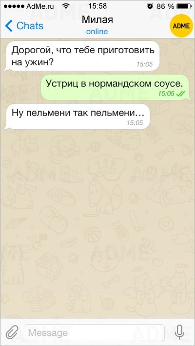 1431033744_12