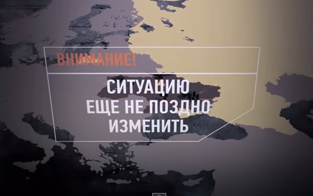 Чем действительно опасна Украина
