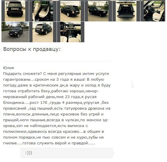 prodam_mashinu_03