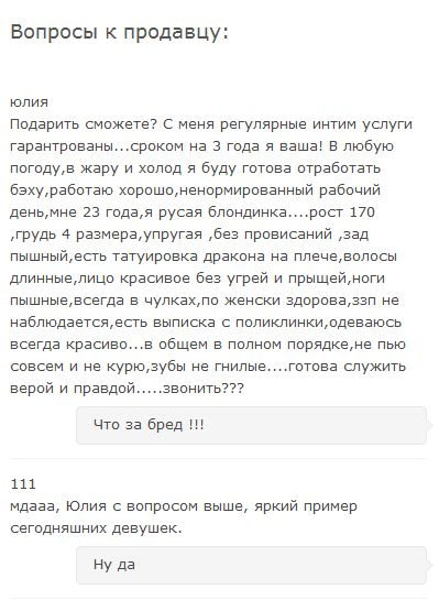 prodam_mashinu_05