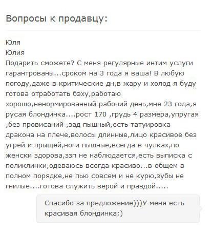 prodam_mashinu_07