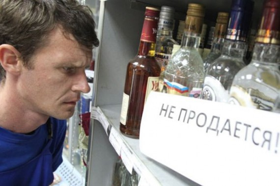 В Минске нашли хитрый способ обойти запрет на ночную продажу алкоголя