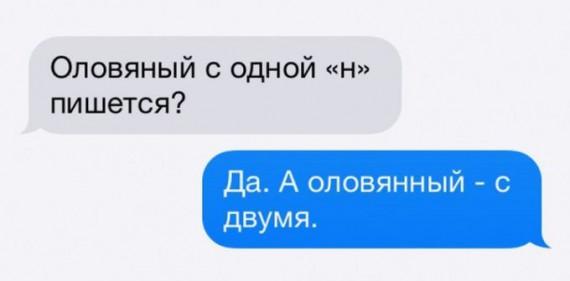 1435798985_04