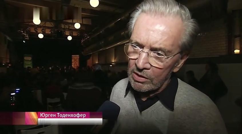 Юрген Тоденхофер
