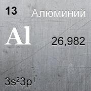 al_mendeleev
