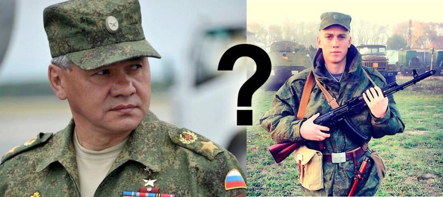 Что общего между Шойгу и Костенко
