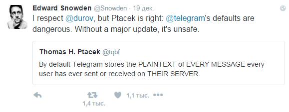 телеграм сноудена
