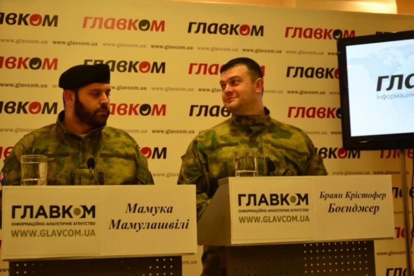 Американцы в Украине