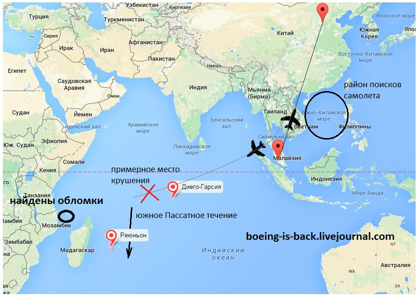 карта крушения MH370