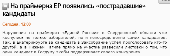 пострадавшие в Екатеринбурге
