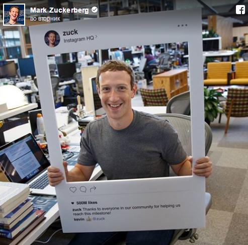 Цукерберг заклеил камеру