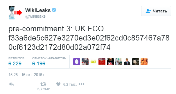 твит для мида Великобритании