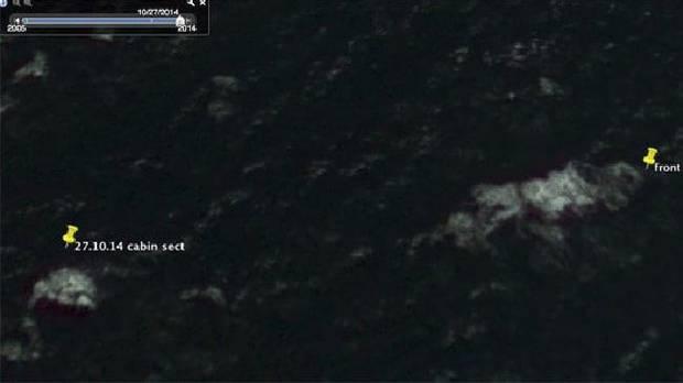 часть кабины mh370