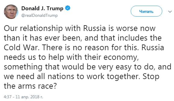 примирительный твитт Трампа