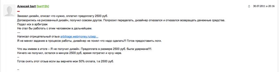 Снимок экрана 2013-12-09 в 3.23.27