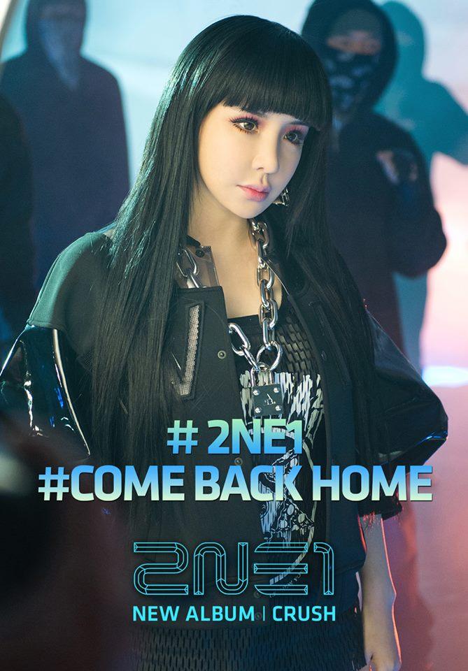 2ne1 come back home mv promos omona they didn 39 t - 2ne1 come back home wallpaper ...