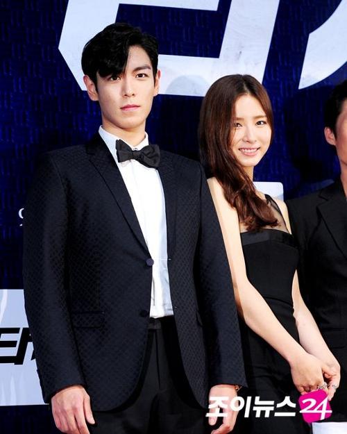 Zijn Shin se Kyung en jonghyun nog steeds dating