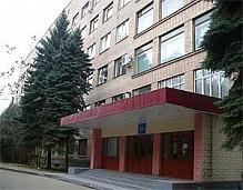 Institut_immunologii