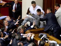 ukr parliament