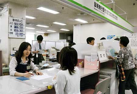 shiyakusho1