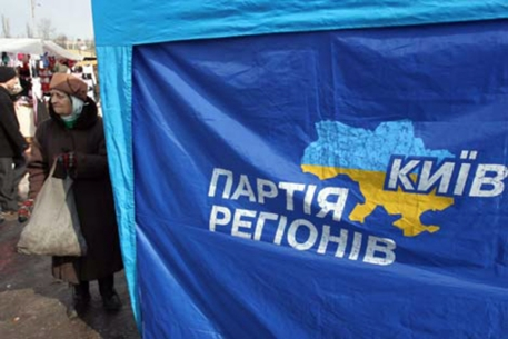 pre-election tent