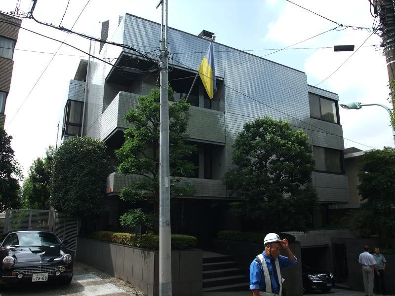Ua Embassy