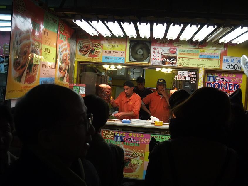 araby kebab