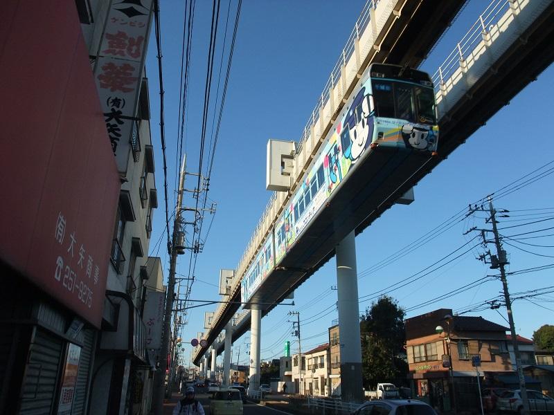 hangup monorail