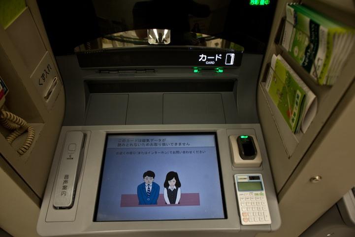 Japanese ATM
