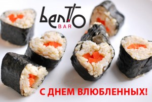 LOVA_BENTO_VK