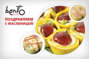 FB_goryachiy_napitok
