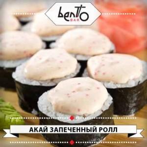 VK_sablon_meny_акай