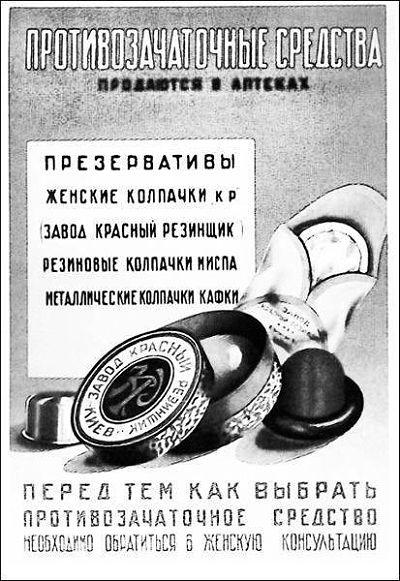 6f412f1-kyiv1938