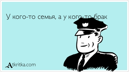 atkritka_1344515301_49