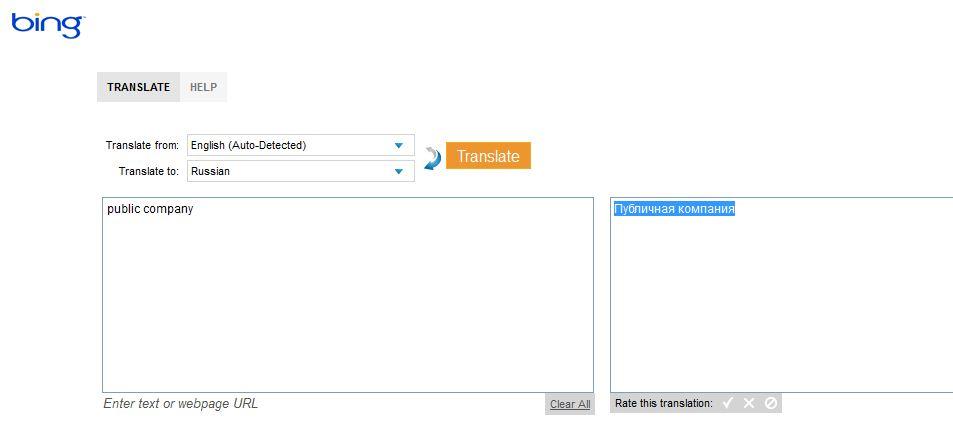 bing_translate