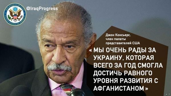 мы очень рады за украину