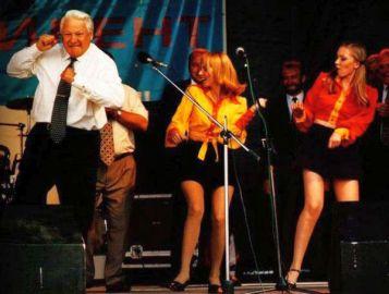 Ельцин и народ