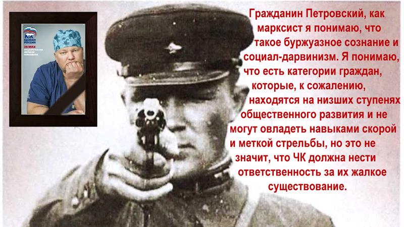 Димон Петровский