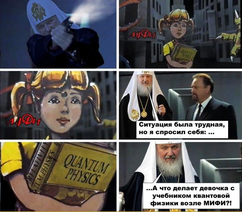 Академик Гундяев