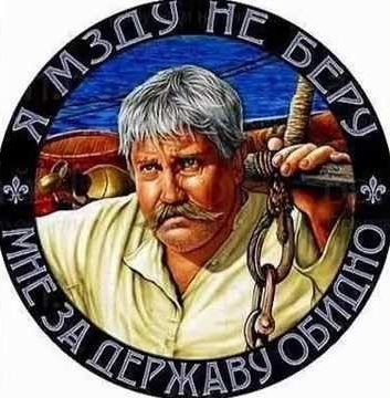 Павел Верещагин