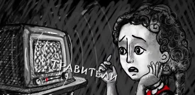 С чувством глубокого возмущения и негодования мы, студенты-литераторы московских вузов, узнали о преступной деятельности группы врачей-убийц