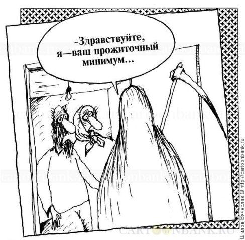 Минимум с косой