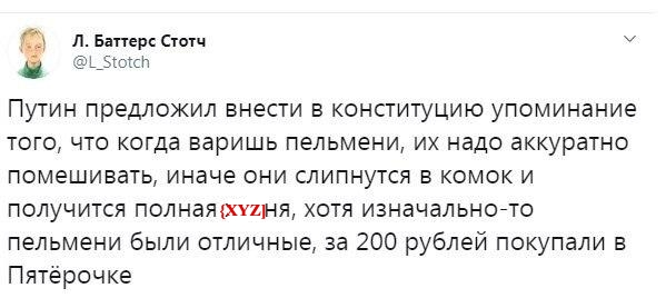 Пельмени, традиционное русское блюдо!