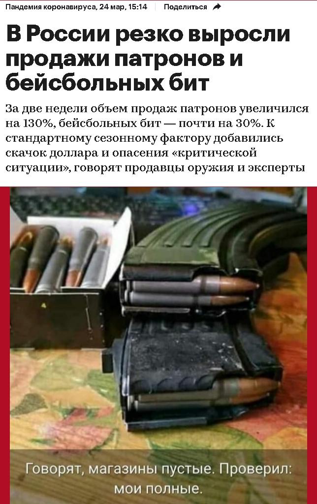 Но вдруг он вспомнил: это винтовки! Винтовки принадлежат ему! Революция будет продолжаться! (Джек Лондон ''Мексиканец'')