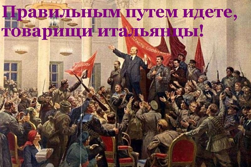 Ленин призывает