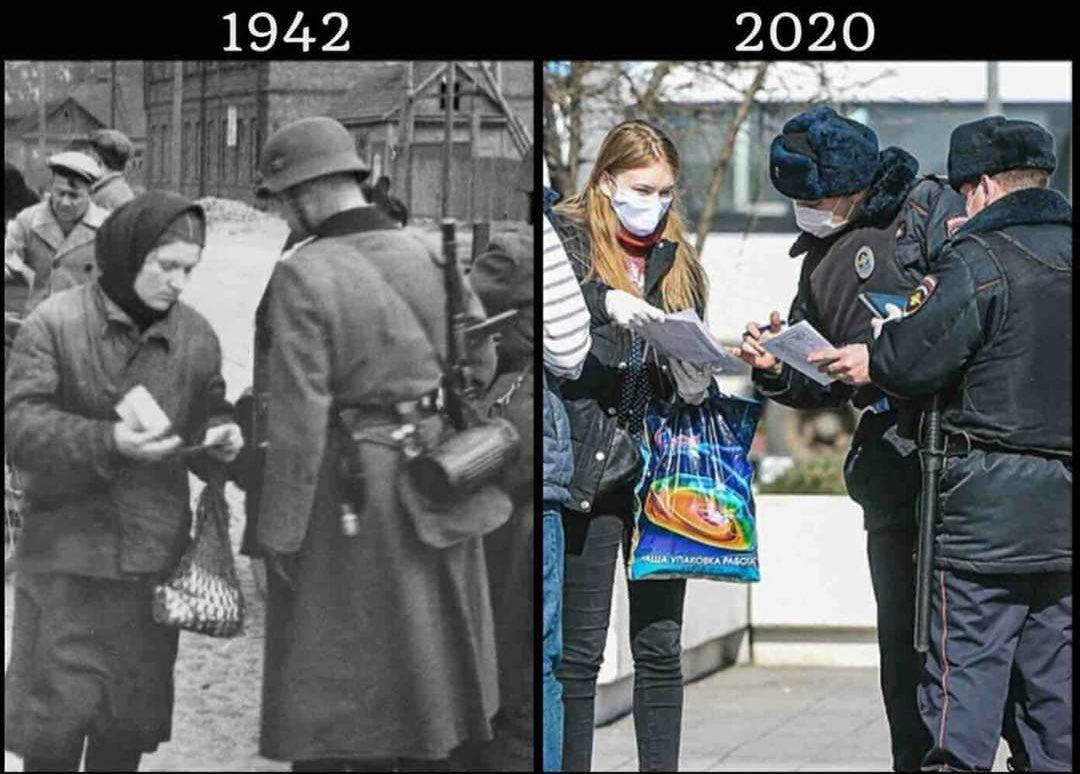 78 лет спустя