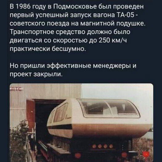 Галоши для Путина
